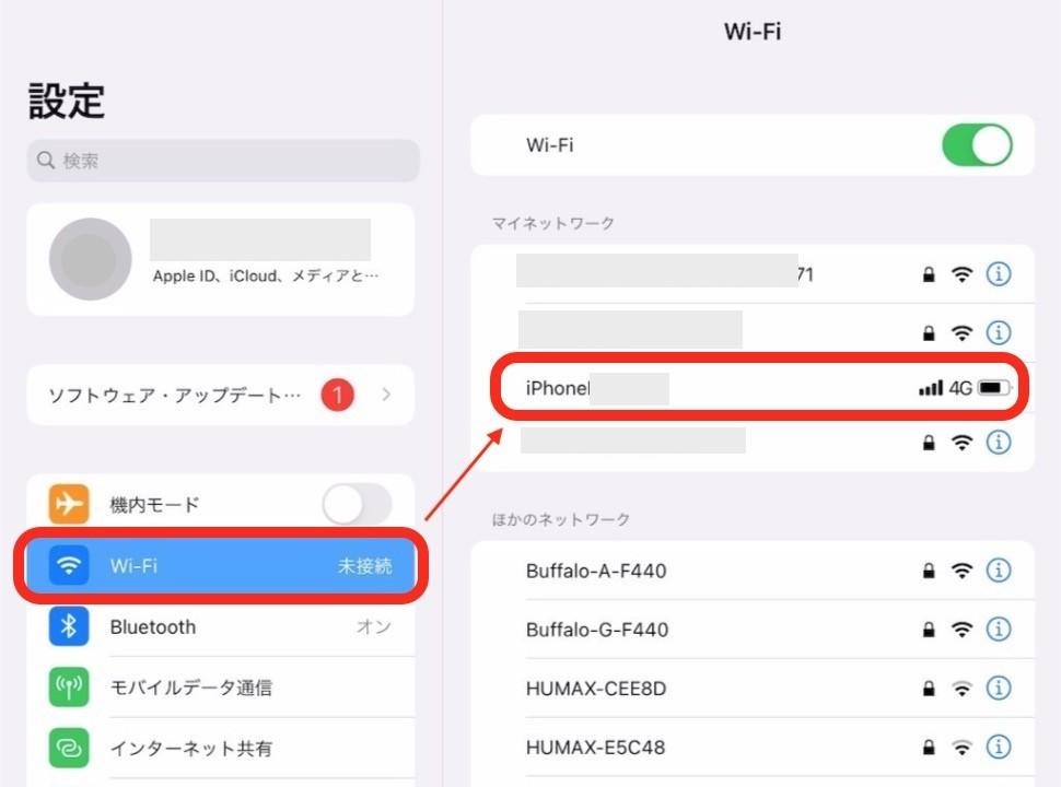 WiFiの選択画面