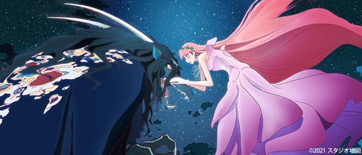 ©️スタジオ地図/竜とそばかすの姫