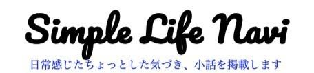 Simple Life Navi