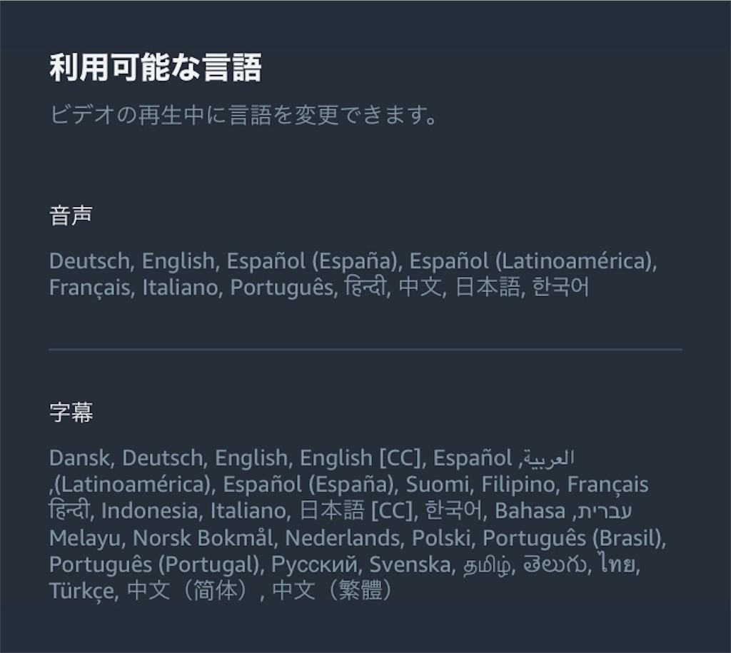 多言語表示対応