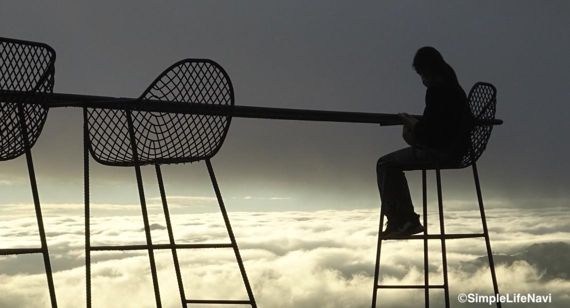 雲海の椅子