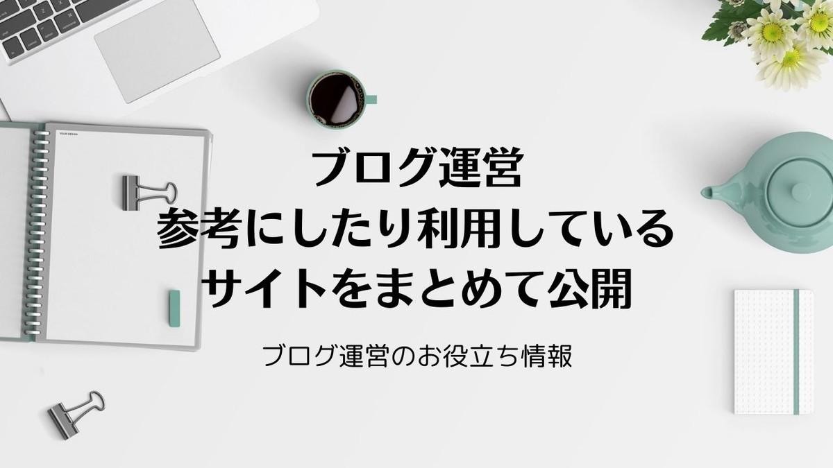f:id:simplelifenavigation:20210925065028j:plain