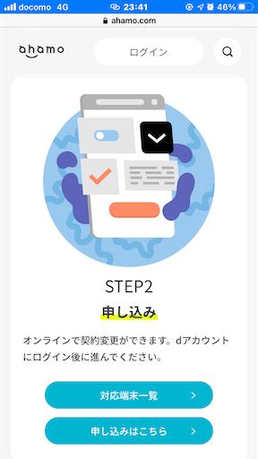 f:id:simplelifenavigation:20210929235023p:plain
