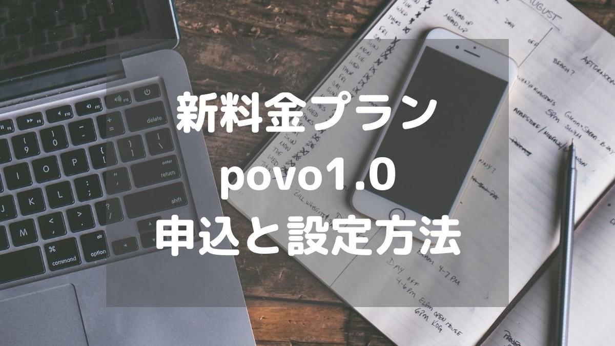 f:id:simplelifenavigation:20211002222912j:plain
