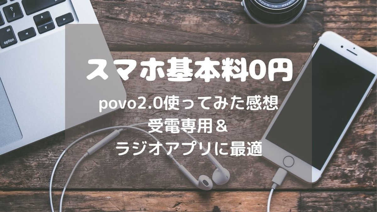 povo2.0