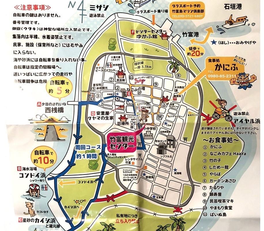 竹富島の地図