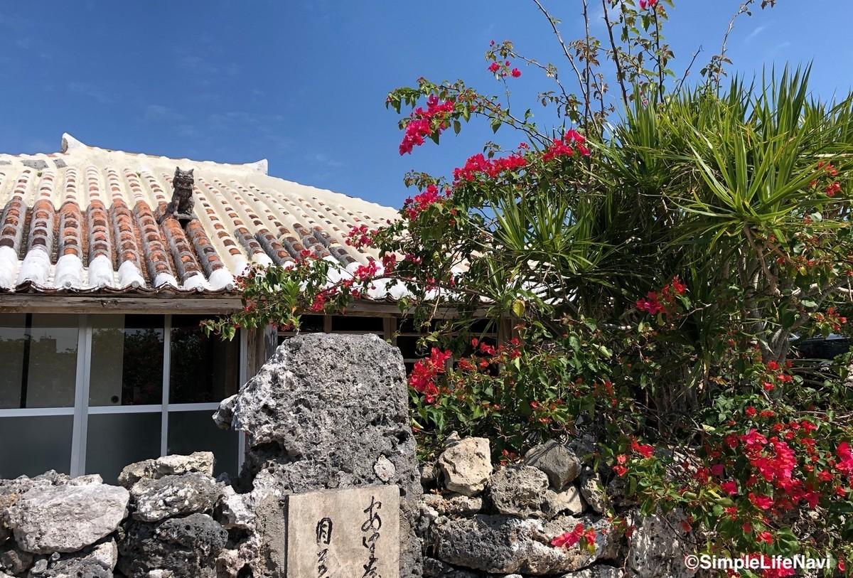 安里屋クヤマの生家