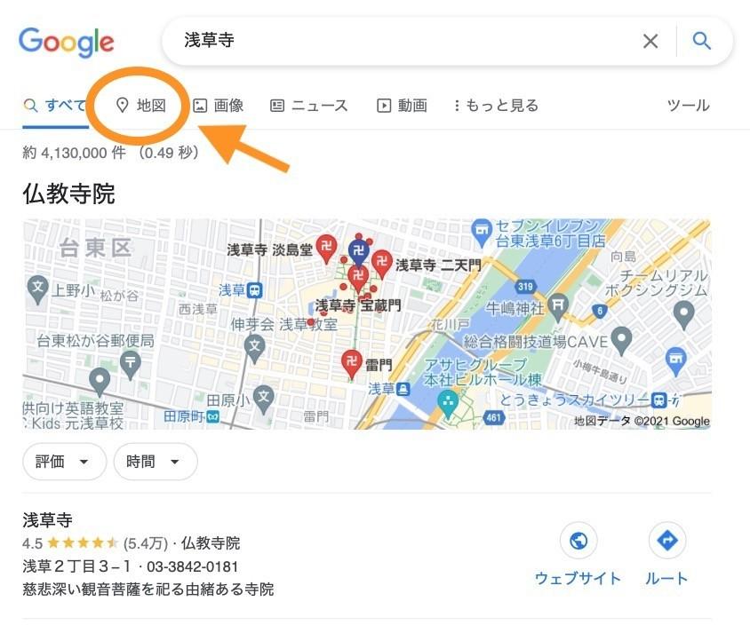 グーグル検索の地図