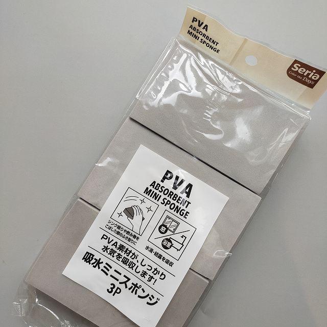 f:id:simplemonotone:20201219103456j:plain