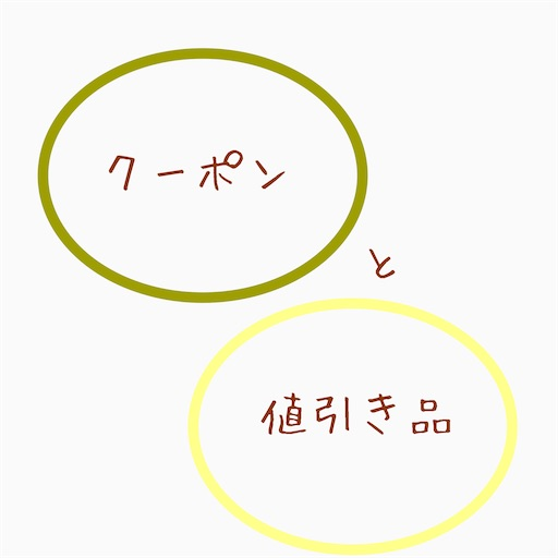 f:id:simplenakakimono:20201023183329j:image