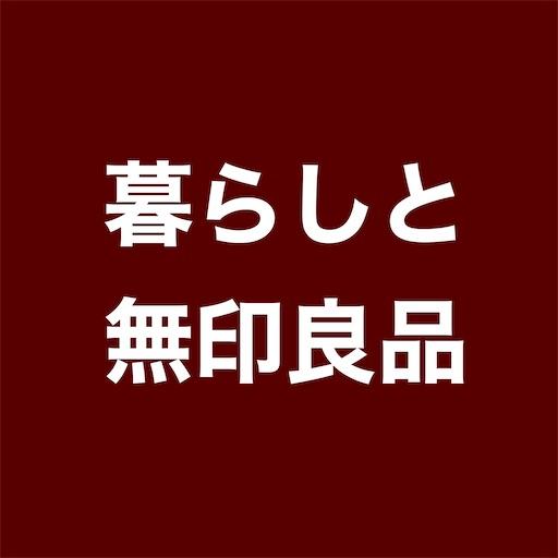 f:id:simplenakakimono:20201123224233j:image