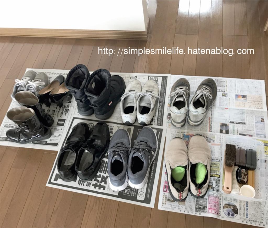 f:id:simplesmilelife:20171018153304j:image
