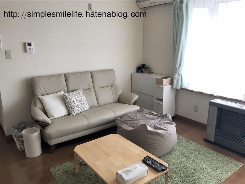 f:id:simplesmilelife:20171110154447j:image
