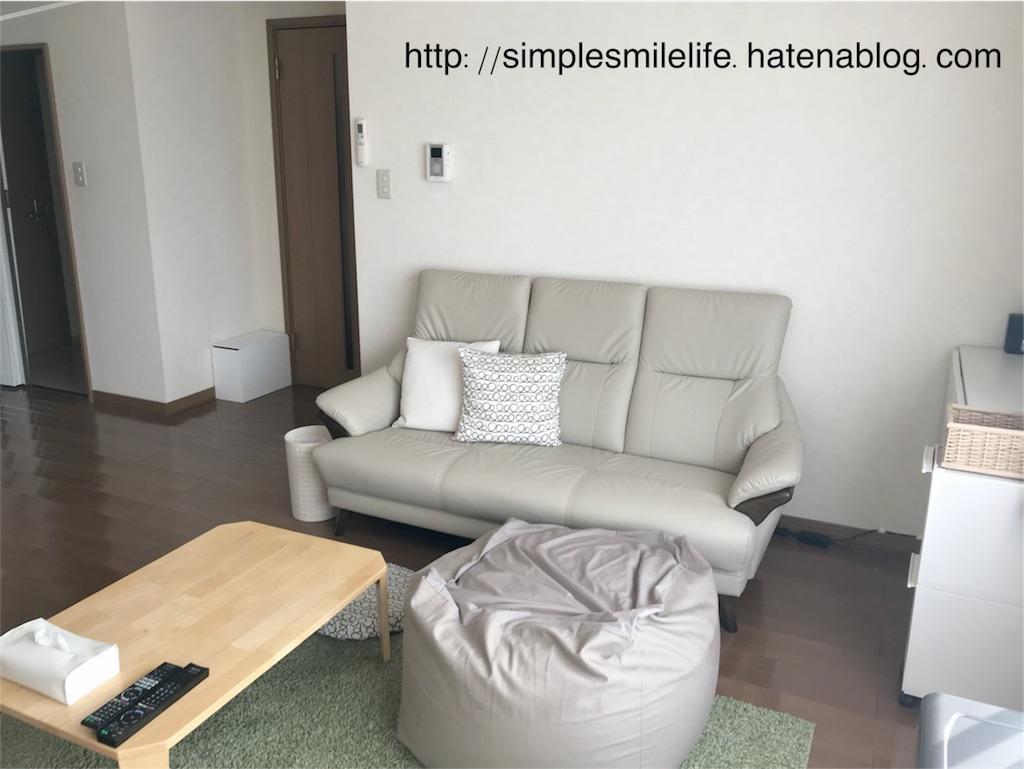 f:id:simplesmilelife:20171110154453j:image