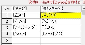 f:id:simplestar_tech:20170717140025j:plain