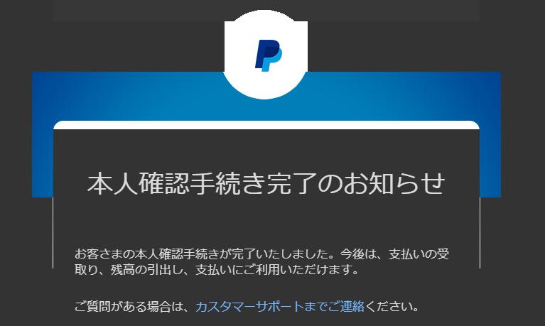 f:id:simplestar_tech:20190816213935p:plain