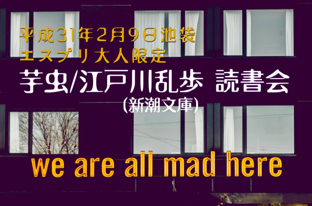 エスプリ読書会哲学カフェ
