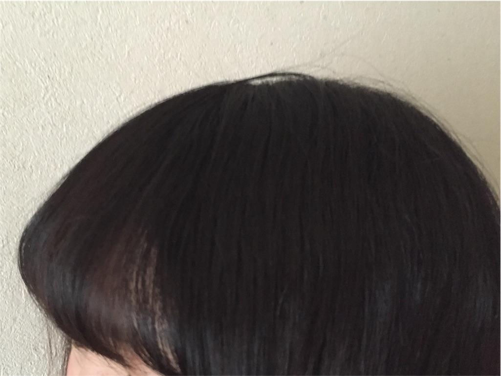 天然パーマ 天パ くせ毛 強いくせ毛