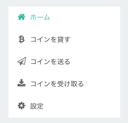 f:id:simplify:20180108073821p:plain
