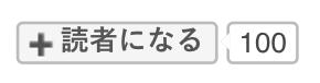 f:id:simplify:20180219223257p:plain