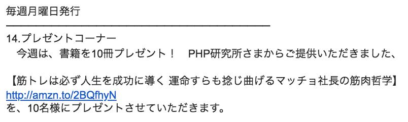 f:id:simplify:20180304145333p:plain