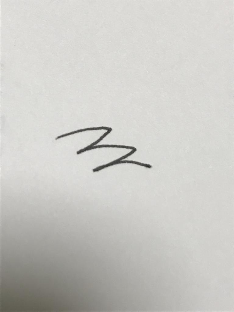 f:id:simplify:20180925212730j:plain
