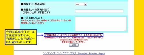 f:id:simpsons333:20120308010526j:image