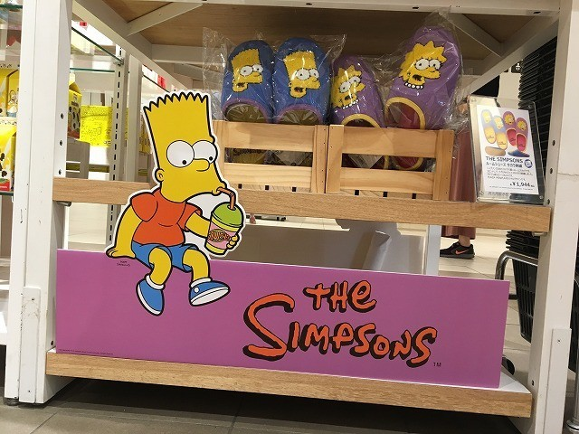 f:id:simpsons333:20190916174822j:plain