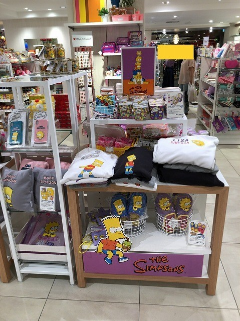 f:id:simpsons333:20190926003429j:plain