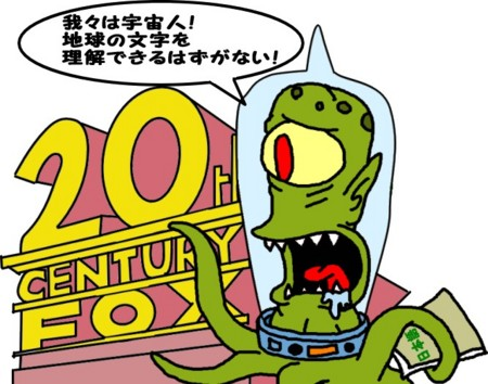 20081007002014