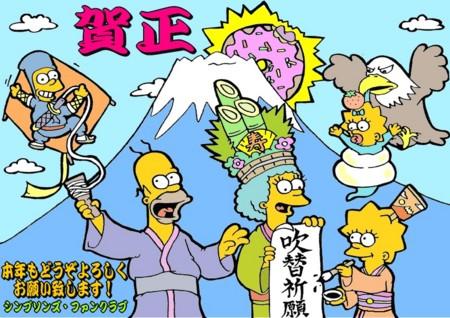 f:id:simpsons555:20100101150347j:image