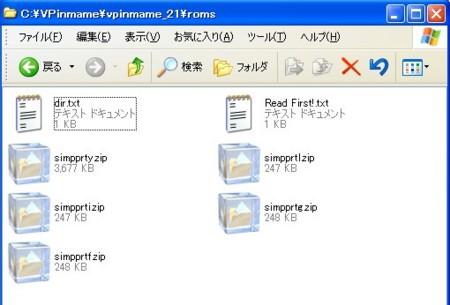 f:id:simpsons555:20100101185848j:image