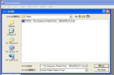 f:id:simpsons555:20100101185850j:image