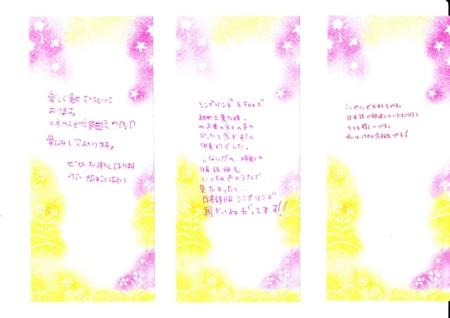 f:id:simpsons555:20100725221451j:image