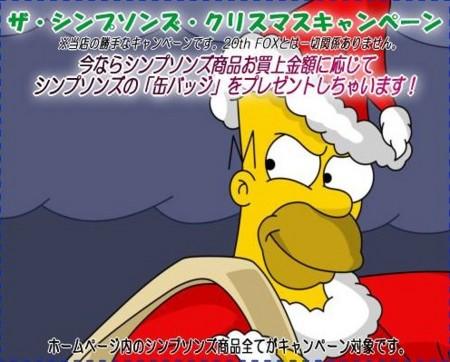 f:id:simpsons555:20111119043224j:image