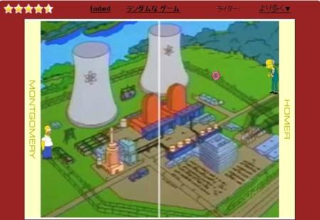 f:id:simpsons555:20120727012302j:image