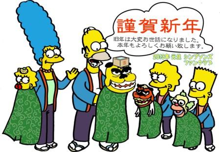 f:id:simpsons555:20121231035117j:image