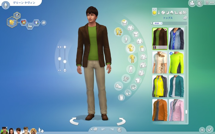 f:id:sims7days:20200705231550j:plain