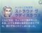 20200613135825