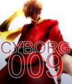 RE:CYBORG