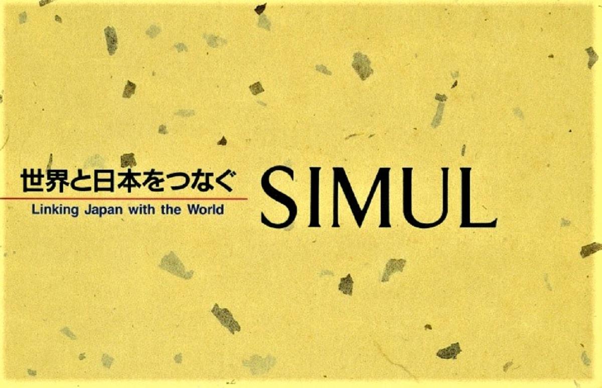 f:id:simul2019:20200219120524j:plain