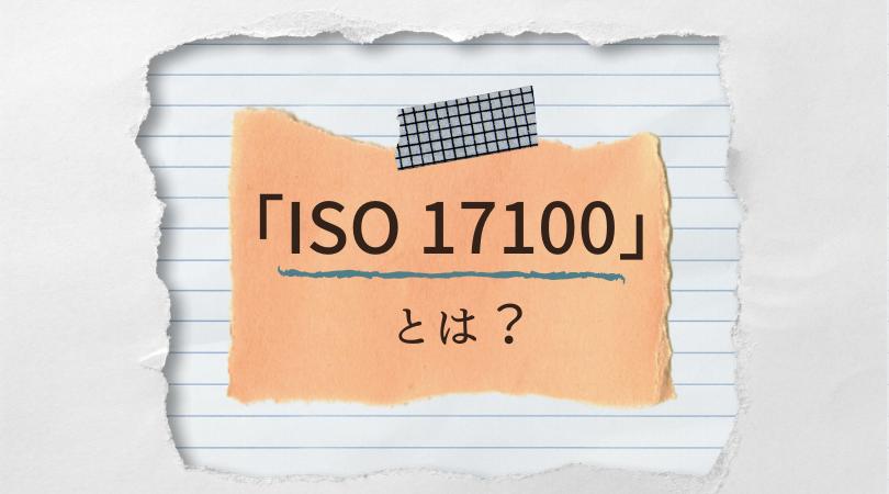 f:id:simulmm2019:20200129145616p:plain