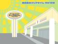 セブンイレブン京都修学院駅前店