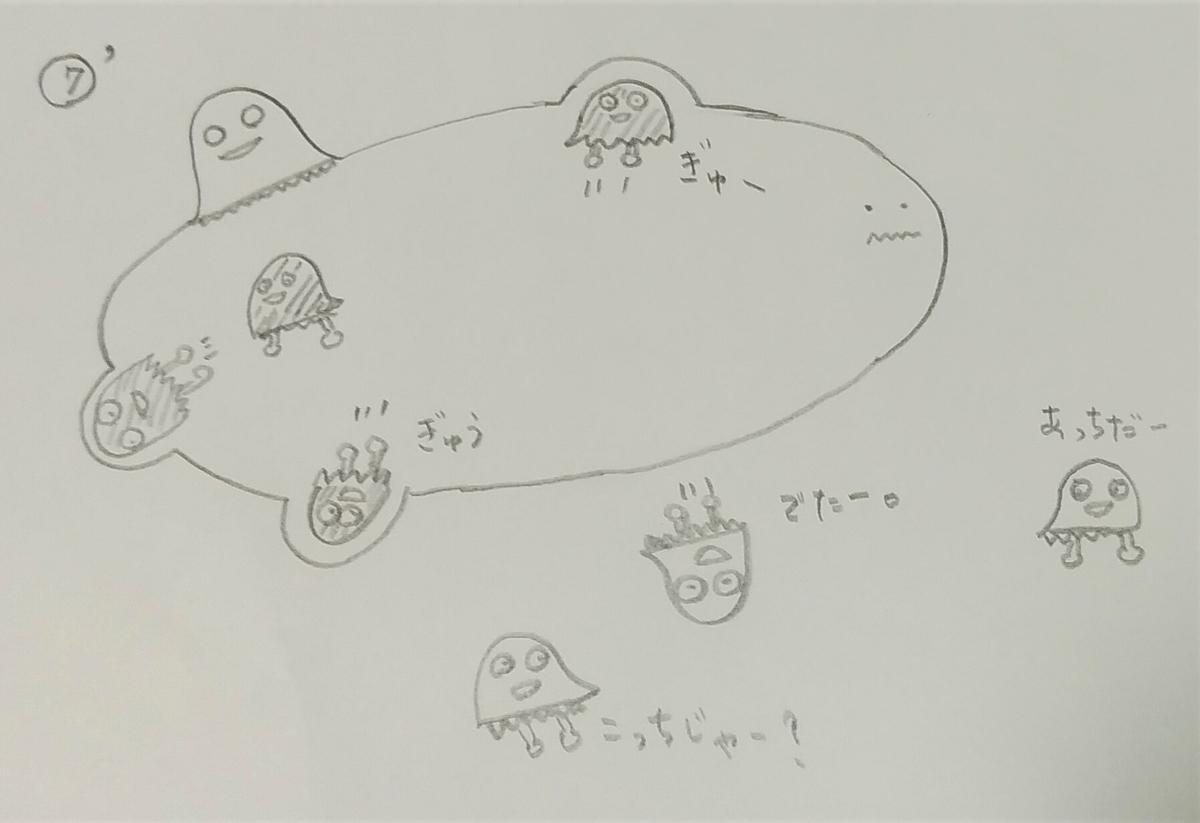 f:id:simuramiori:20200408000208j:plain