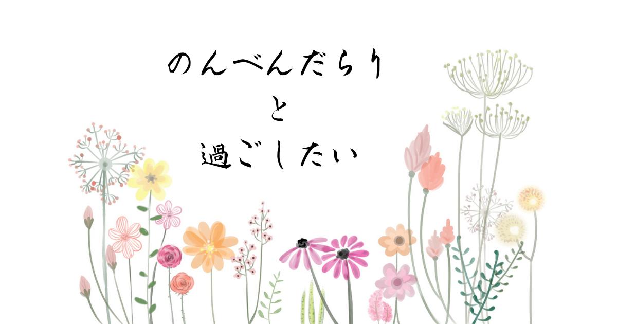 f:id:simuramiori:20210502203230p:plain