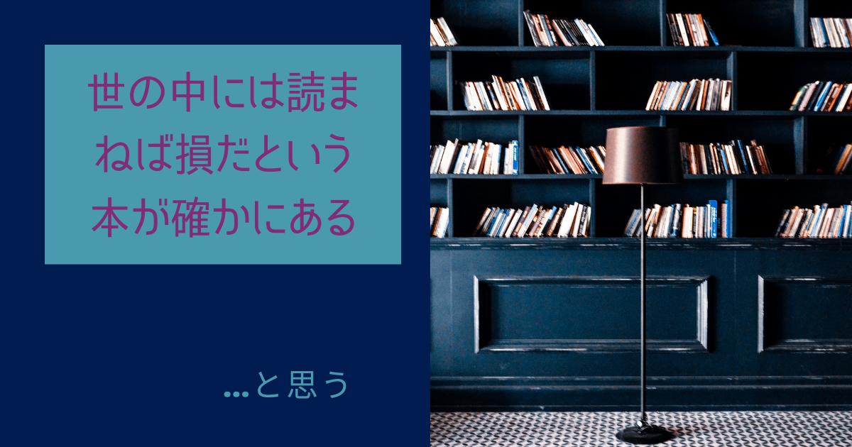 f:id:simuramiori:20210626210104p:plain