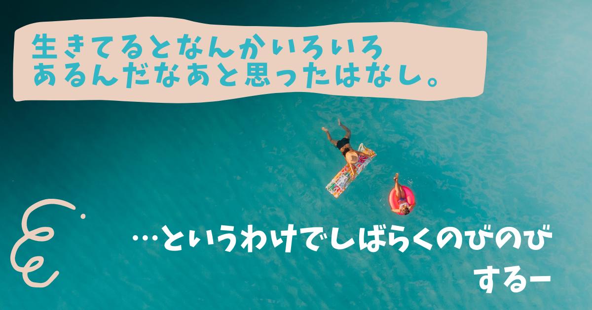 f:id:simuramiori:20210725150747p:plain