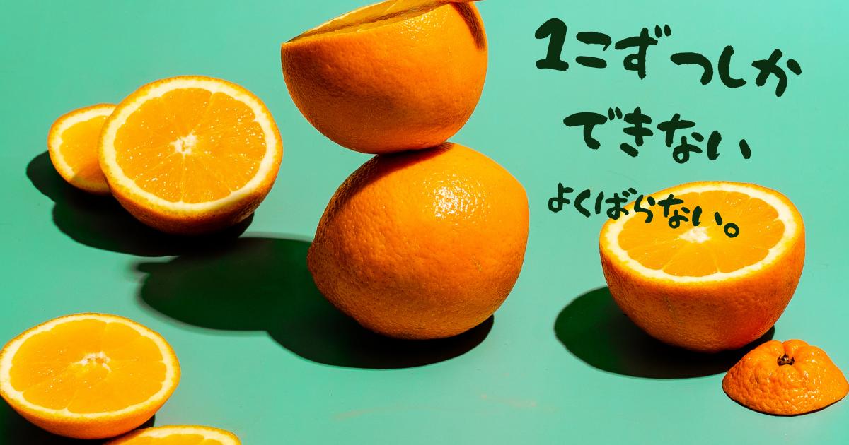 f:id:simuramiori:20210815201823p:plain