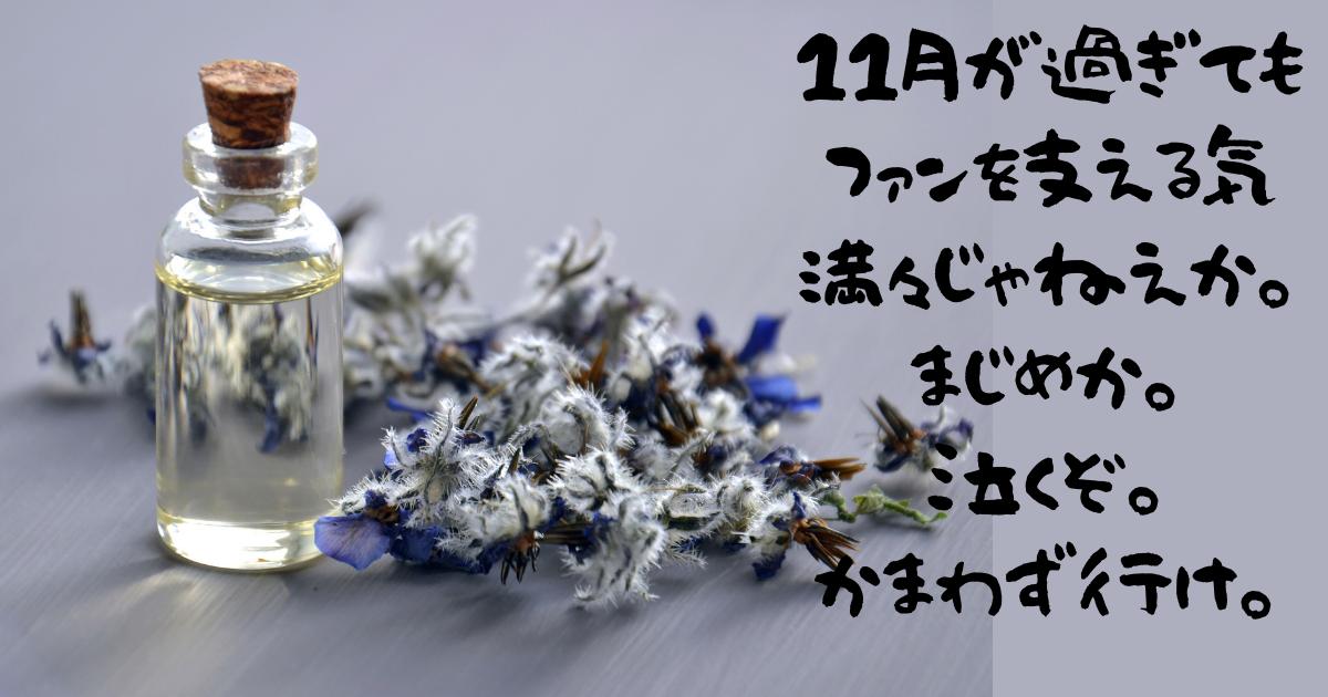 f:id:simuramiori:20210918114334p:plain