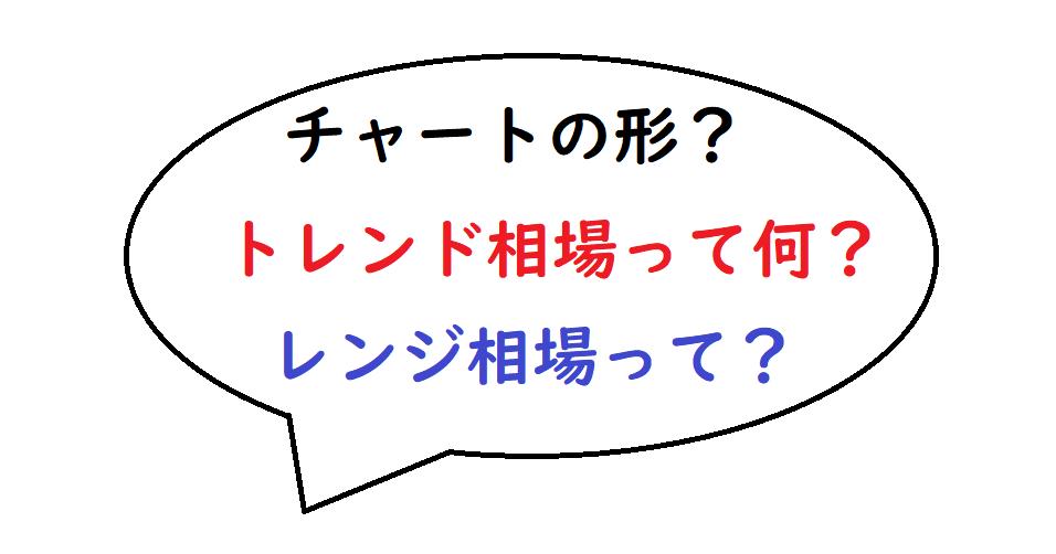 f:id:sin-a8:20181022135232p:plain